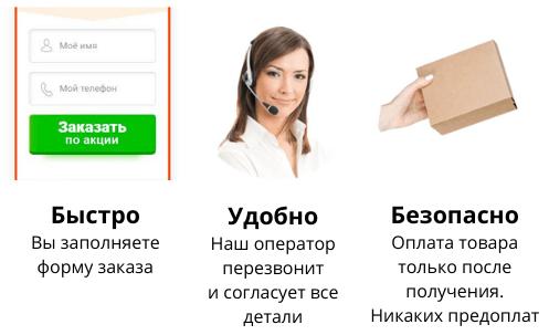 Как купить Микоцин на официальном сайте